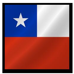 Campaña Detengan La Vacuna – Chile